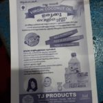 TJ PRODUCTS