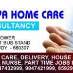 Home Nursing Service, Hourse Mid Services Chalakudy, Baby Care Chalakudy