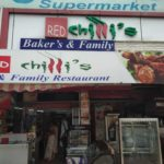 """Red Chilli""""s"""